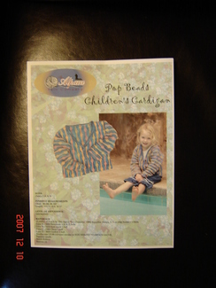 Photo of Children's Alpaca Cardigan Pattern