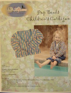 Photo of Children's Alpaca Cardigan Kit