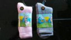 Photo of Alpaca Childrens Socks