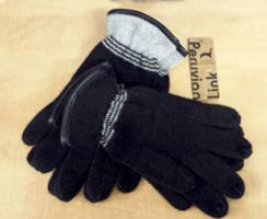 Photo of Ladies Windguard Gloves