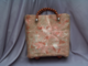 Photo of Mosaic Alpaca & Silk Handbag