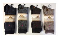 Classic Alpaca Unisex Boot Socks