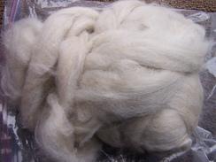 Photo of Quality Beige Huacaya Alpaca Rovings