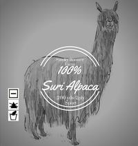 Smoky Rooster Suri Alpacas - Logo