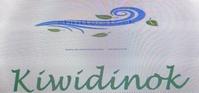 Kiwidinok Farm - Logo