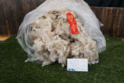 Photo of Raw Merino Fleece