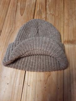 Radar Hat